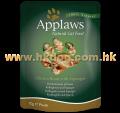 Applaws 貓濕包 70g 雞胸,蘆筍