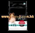 ProPlan 中型成犬敏感腸胃羊肉配方 2.5kg