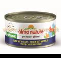 Almo Nature 貓罐頭 吞拿+蛤 70g