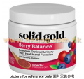 Solid gold Berry Balance 紅藍莓精華丸 60粒