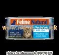 K9 Natural 貓濕糧 單一蛋白牛肉 85g