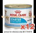 Royal Canin 懷孕及授乳期母犬, 2個月以下幼犬濕糧 195G x12罐