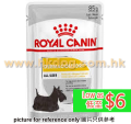 Royal Canin 皮膚敏感成犬濕包 85G(2021年4月到期)
