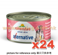 Almo Nature Alternative 狗罐頭火腿佐意式醃牛肉 70g x24罐