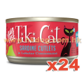 Tiki Cat Grill 6oz 無穀物貓罐頭 x24