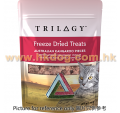 TRILOGY奇境涷乾袋鼠小食 50G
