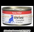 Thrive 無穀物貓罐 吞拿魚 75g