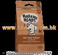 Barking Heads 無穀物火雞成犬乾糧 12公斤