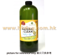 Natural Core 全天然消毒除臭劑 1.5 Liter