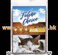 Feline Choice 不凝結木砂 20LB