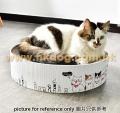 瓦通紙 圓盤型貓窩 16寸