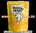 Barking Heads 無穀物減肥犬濕包 300G
