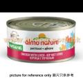 Almo Nature 貓罐頭 雞肉+雞肝 70g