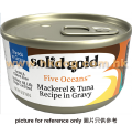 Solid Gold 5 Ocean 無穀物貓罐頭 鯖魚,金槍魚 3oz