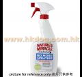Nature's Miracle 貓用大小便禁區噴劑 24安士