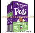 Stella & Chewy's 骨湯肉醬貓濕糧 雞肉 5.5oz (21年1月到期)