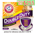 ARM & HAMMER®  Double Duty 香味凝結砂 40磅