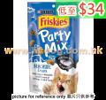 Purina Party Mix 貓小食 海鮮,吞拿魚  170g