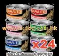 NUNAVUTO 貓罐 80g x24罐
