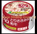 CIAO 貓罐頭 85g 吞拿+牛肉<C33>