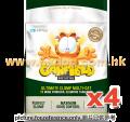 Garfield嘉菲木薯栗米幼粒貓砂 10LB x4包