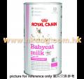 ROYAL CANIN 幼貓營養奶粉 300g
