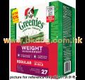 Greenies 27oz 聖誕裝標準犬減肥 27+3支盒裝