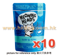Meowing Heads 無穀物沙甸+吞拿貓濕包 100G x10包
