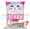 Akane 香桃味紙貓砂 7L x7包