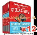 Stella & Chewy's 單一材料燉肉系列狗濕糧 草飼羊肉 11oz x12罐