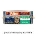 K9 Natural 貓濕糧 單一蛋白羊肉 170g