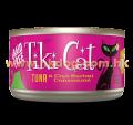 Tiki Cat 2.8oz Lanai Grill 無穀物貓罐頭 吞拿,蟹湯
