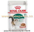 Royal Canin 肉汁貓濕包 老貓7+ 85g