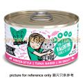 BFF 貓罐頭 156g 吞拿+南瓜