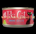 Tiki Cat 2.8oz Bora Grill 無穀物貓罐頭 沙甸,龍蝦