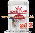 Royal Canin 肉汁貓濕包 成貓 85g x12包