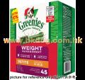 Greenies 27oz 聖誕裝迷你犬減肥 45+5支盒裝