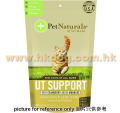 Pet Natural of Vermont 貓用尿導保健小食 2.65oz/60粒