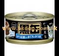 Aixia 黑缶 (BCM9)吞拿+鰹魚+鰹魚片 80g