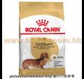 ROYAL CANIN 臘腸狗成犬配方 7.5KG