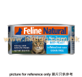 K9 Natural 貓濕糧 單一蛋白牛肉 85g x24罐