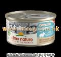 Almo Nature 尿道護理貓主食罐 白肉 85g