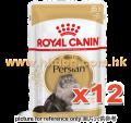 Royal Canin 肉汁貓濕包 波斯成貓配方 85g x12