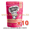 Meowing Heads 無穀物三文魚貓濕包 100G x10包