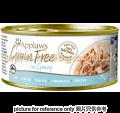 APPLAWS Grain Free 貓罐頭 吞拿魚肉 70g