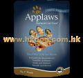 Applaws 貓濕包 70g 吞拿,鯛魚