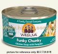 Weruva 貓罐頭 3oz Funky Chunky 無骨雞胸肉,南瓜
