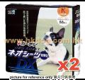 KOCHO DX加厚炭芯尿片 33*45cm 88片/包 x2包