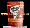 Meowing Heads 無穀物火雞貓濕包 100G