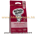Meowing Heads 無穀物高齡貓乾糧 3公斤(1.5公斤*2包)